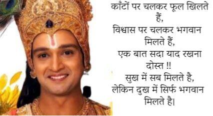 Khuda Shayari in Hindi