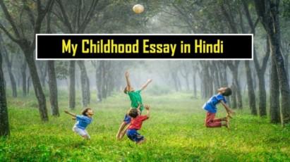 My-Childhood-Essay-in-Hindi-