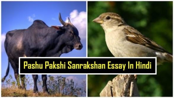 Pashu-Pakshi-Sanrakshan-Essay-In-Hindi