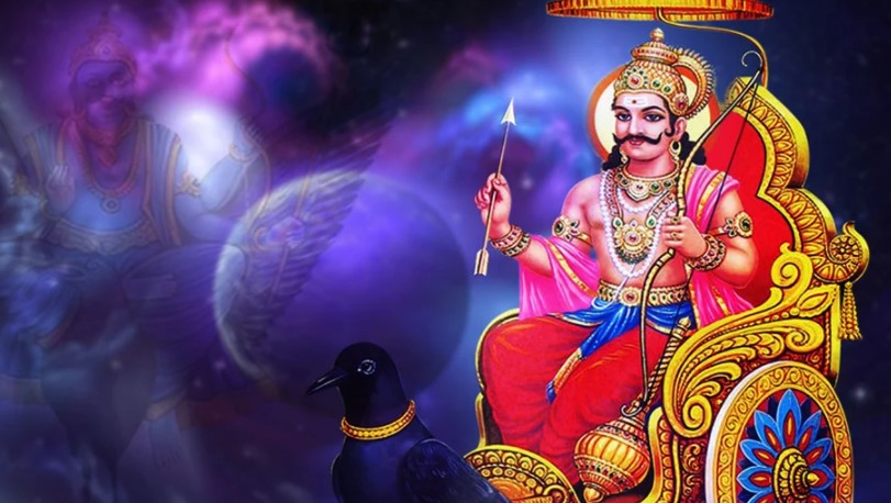 Shani Dev Mantra in Hindi