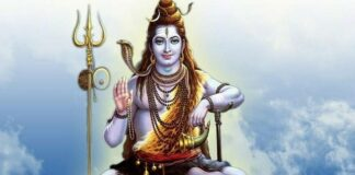 shiv mantra with hindi meaning