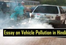 Essay-on-Vehicle-Pollution-in-Hindi-