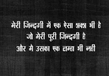 Lamha Shayari in Hindi