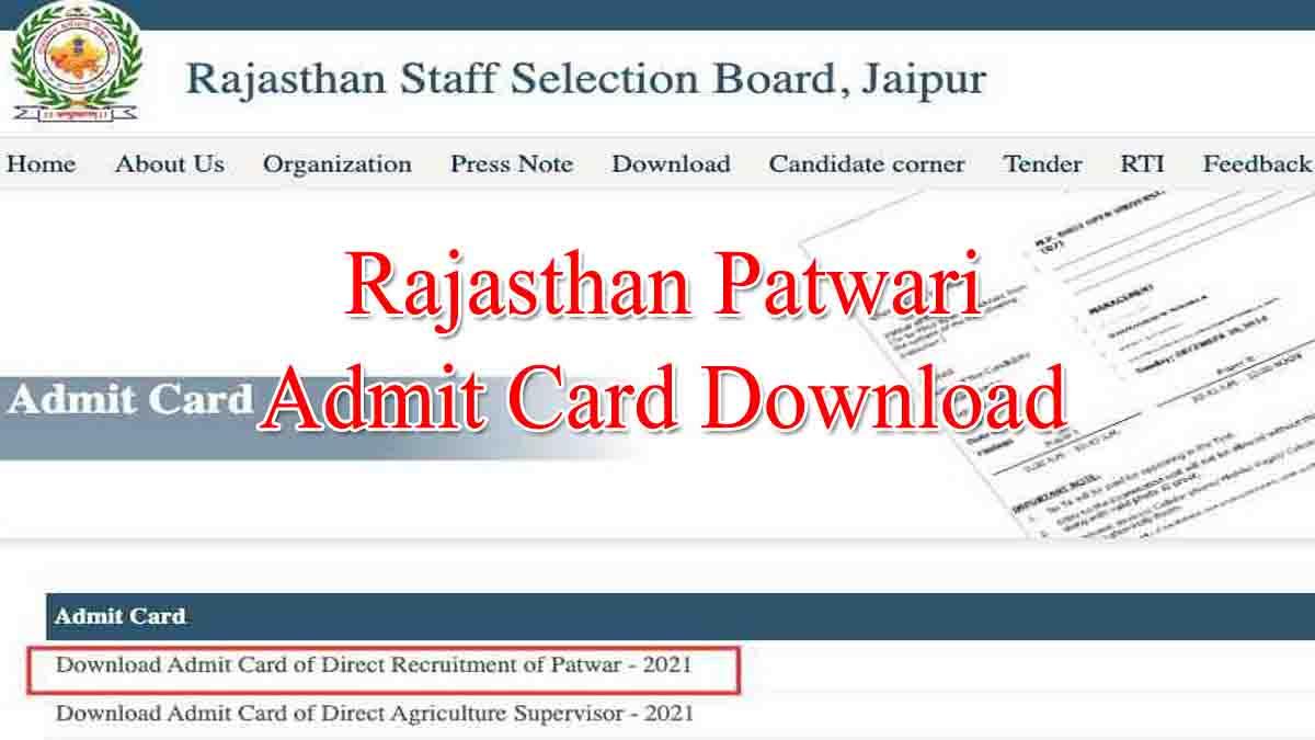 Rajasthan Patwari Admit Card Download