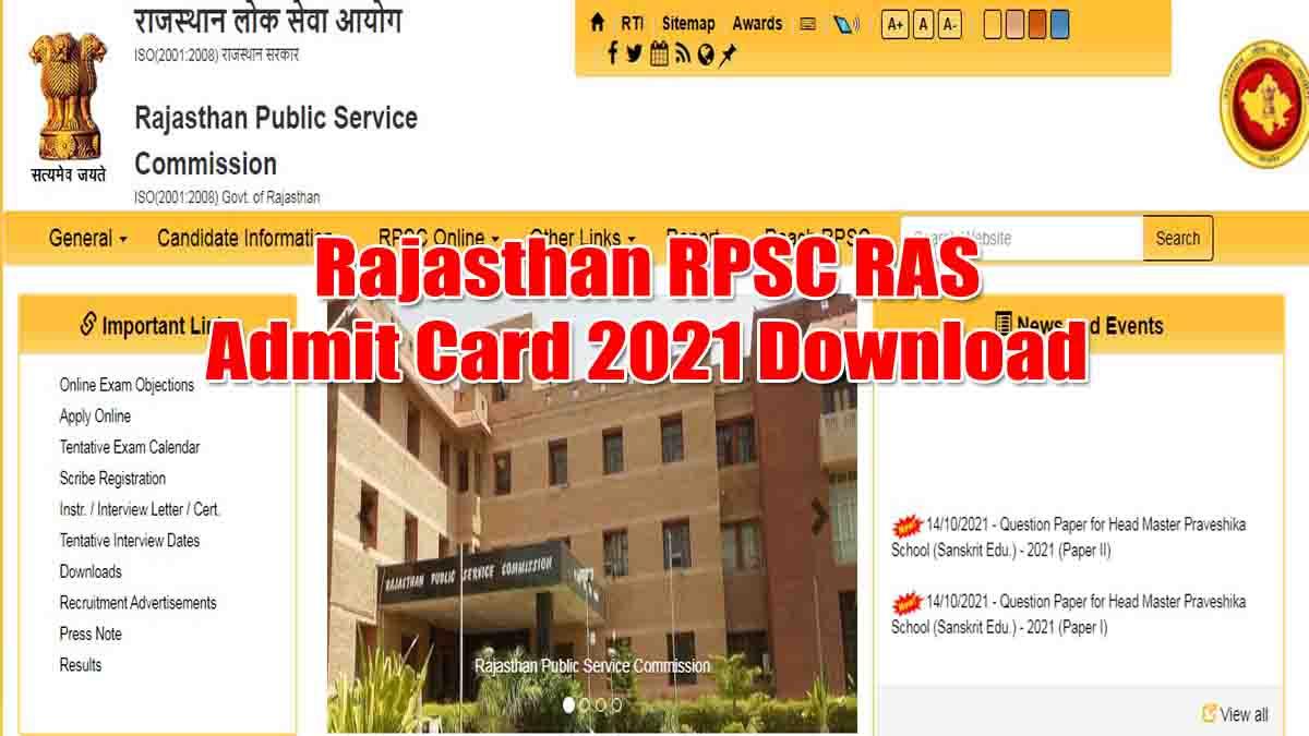 Rajasthan RPSC RAS Admit Card Download